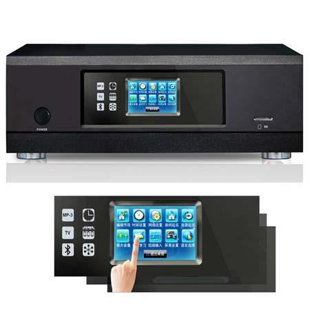 audio-control